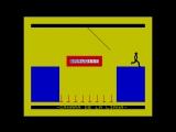 Indiana Jones y el Idolo de Oro (1985)(J.J. Sanchez) (ZX Spectrum)
