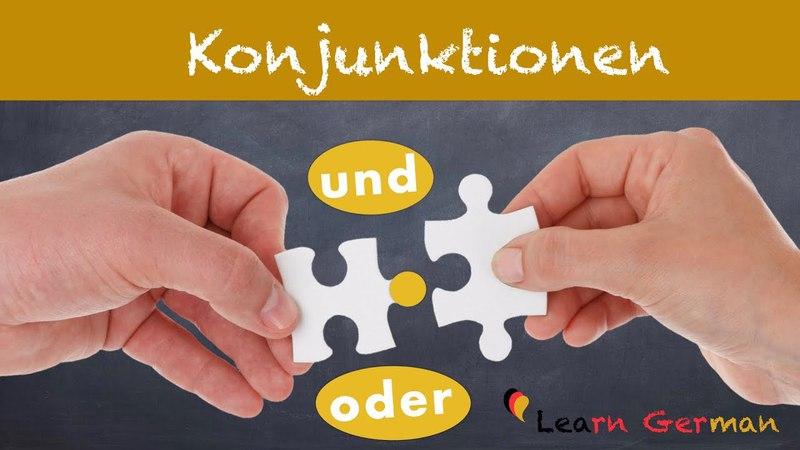 Learn German | German Grammar | Konjunktionen | oder, sondern, und, denn, aber | A1 | A2