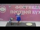 Видео с 4-го Фестиваля постной кухни в Екб.17.03.18г. Шоу мыльных пузырей.