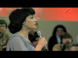 Ксения Георгиади - Молодость песней станет (Песня 80)
