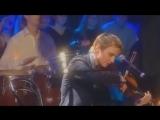 Сурганова и Оркестр - Мне Нравится, Что Вы