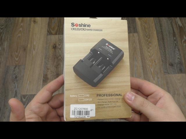 Soshine S5 - умная зарядка на 2 батарейки CR2 / CR123 ► Посылка из Китая / AliExpress