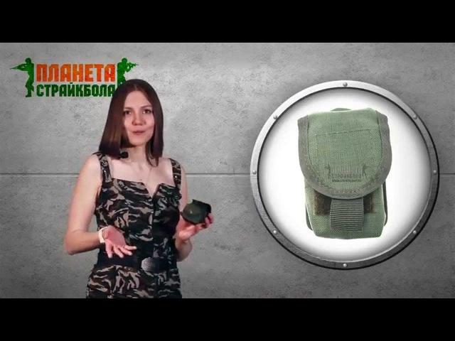 StichProfi Подсумок гранатный РГО РГН Ф1 РГД 5 molle
