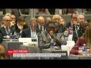 На світовий конгрес із конституційного права не запросили суддів РФ