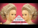 Bridal HIGH BUN Hairstyle Tutorial Step by Step Stylish BUN Hairstyle Krushhh by Konica