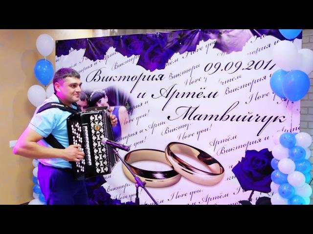 Алексей Курилов баян группа ТАЛИСМАН