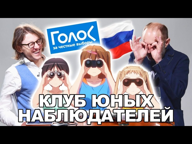 СЛЕДИ ЗА ГОЛОСОМ   Роман Удот