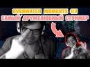 Overwatch moment's 3 - Самый дружелюбный стример / Ни слова об Ирмане и Gamelife