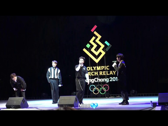 171120 평창동계올림픽 순천 성화봉송 B1A4 축하무대(잘자요굿나잇) 살짝짤림주의