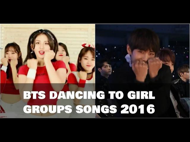 💚 BTS (방탄소년단) dancing to girl groups' songs 2016 💚