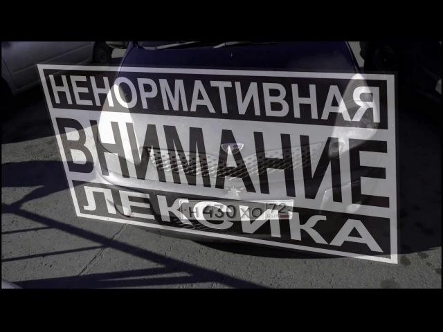 BACKDAY | ПОЛНЫЙ ВПЕРЁД! | 2018