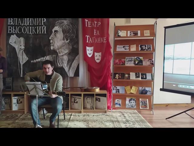 Сам Давыдов - Парус (cover Высоцкий)