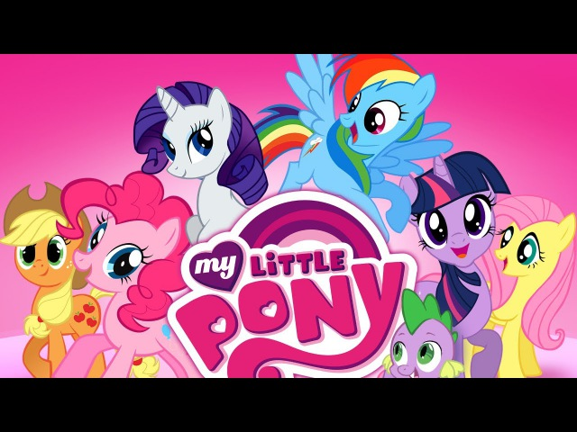 My Little Pony Май Лител Пони игра Hide Seek