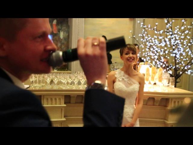 Жених классно поет на свадьбе для невесты