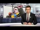 Саакашвили обвиняют в попытке госпереворота / Новости