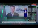 Курс биткоина резко снизился Новости РОССИЯ 24 ¦ Крипторынок ¦ Заработок онлайн ...