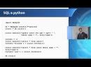 Лекция 4 Серверная разработка