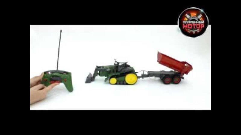 Трактор гусеничный с ковшом и полуприцепом р/у 1:28, 8 каналов Код: 87575