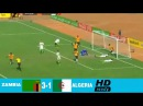 Zambia vs Algeria (3-1) All Goals Highlights | Qualifiers World Cup 2018 | 2/9/2017