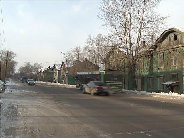 В Красноярске снесут более 20 аварийных бараков на улице Свердловской