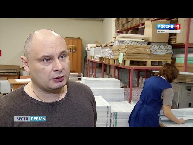 Вести Пермь. События недели 18.03.2018