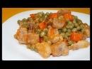 Зелёный горошек тушёный с мясом Очень вкусное блюдо