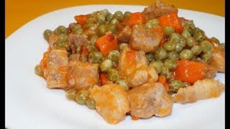Зелёный горошек тушёный с мясом. Очень вкусное блюдо!
