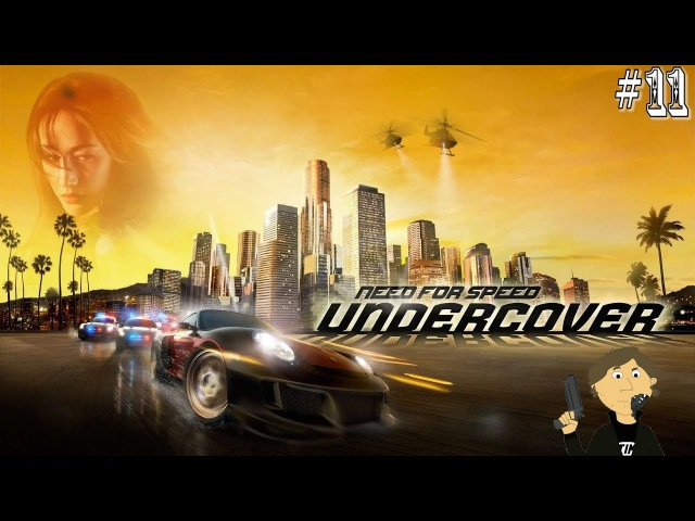 NEED FOR SPEED: UNDERCOVER - №11. ВТОРОЕ ДЫХАНИЕ