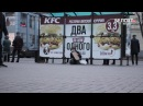 Праграма Людскія справы : махлярства на вуліцах (15.03.2018)