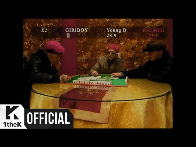 GIRIBOY (기리보이) _ wewantourmoneyback (prod. by lemac) (feat. young b, kid milli)