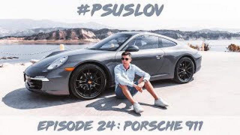 Мне подарили PORSCHE 911! Обзор, тест драйв и личные впечатления от Порше 911 991 Carrera [4K]