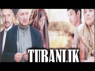 Tubanlik - O'zbek film - 2012