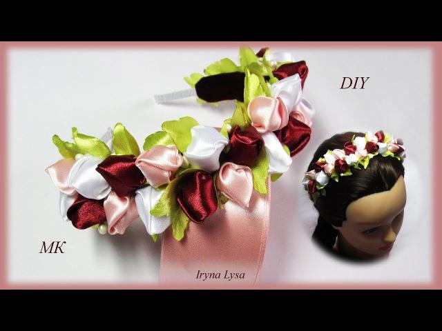 Ободок-Венок с Бутонами Роз МК / DIY Kanzashi Headband
