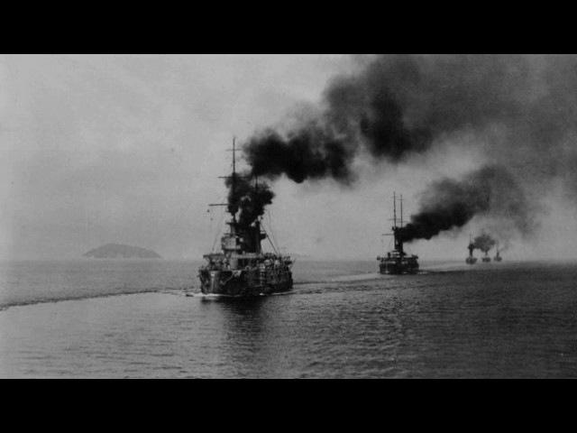 Цусимское морское сражение и адмирал Небогатов рассказывает историк Николай Манвелов