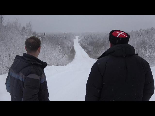 Сибирские каникулы 1 - Дорога к золоту