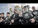 ПГМ прогресирует, или Начало православного джихада