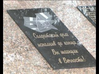 Продолжение ремонта мемориального комплекса