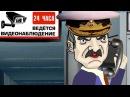 Куды адмірал Лукашэнка вядзе свой флот Адмирал лукашенко и император путин Белсат