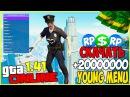 ПРИВАТНЫЙ ЧИТ НА ГТА 5 ОНЛАЙН 1.41 НАКРУТКА ДЕНЕГ Young Menu GTA 5 ONLINE