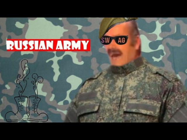 Как испанец в армию залетел