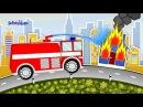 Машинки. Сборник. Пожарная Скорая помощь Полицейская Экскаватор Гоночные. Сборн...