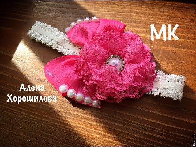 Повязка на голову из лент МК Канзаши Алена Хорошилова Tutorial ribbon tiara kanzashi bows