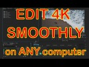 How To Edit 4K Smoothly On ANY Computer in Premiere Pro 2017! (Proxy Workflow)