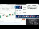 Программа для торговли на бинарных опционах