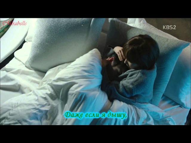 Healer / Хилер - Jung HooYoung Shin 4 (рус.караоке) [HD]