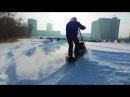 Мини снегоход с гусеницей от бурана