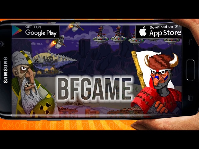 📱BFGAME - Ачивки для нытиков, лучше дай мне стволы! | Обзоры лучших игр на Андроид / iOS от Кината