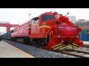 ✔ Первый грузовой поезд отправился из Китая через Россию в Германию в обход Украины