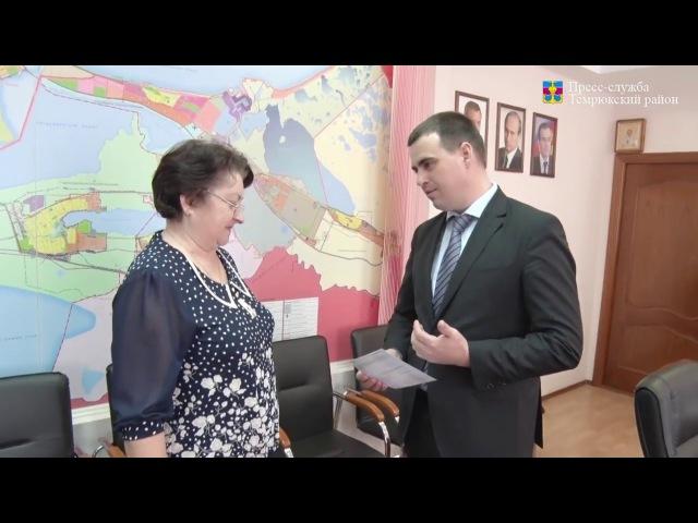 Глава Темрюкского района Федор Бабенков вручил жилищный сертификат на сумму более 4 млн рублей семь