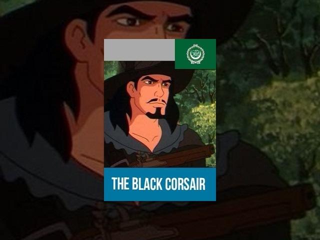 Черный корсар / الأسود، كورسير